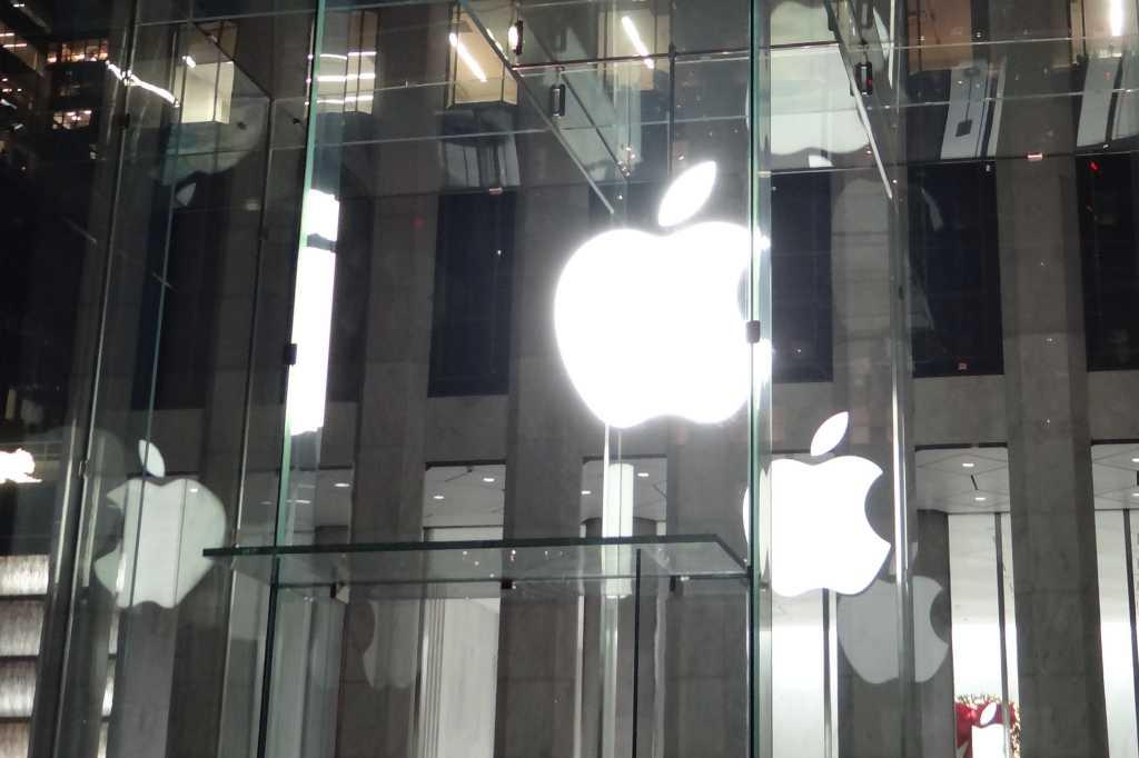 161214 apple newyork