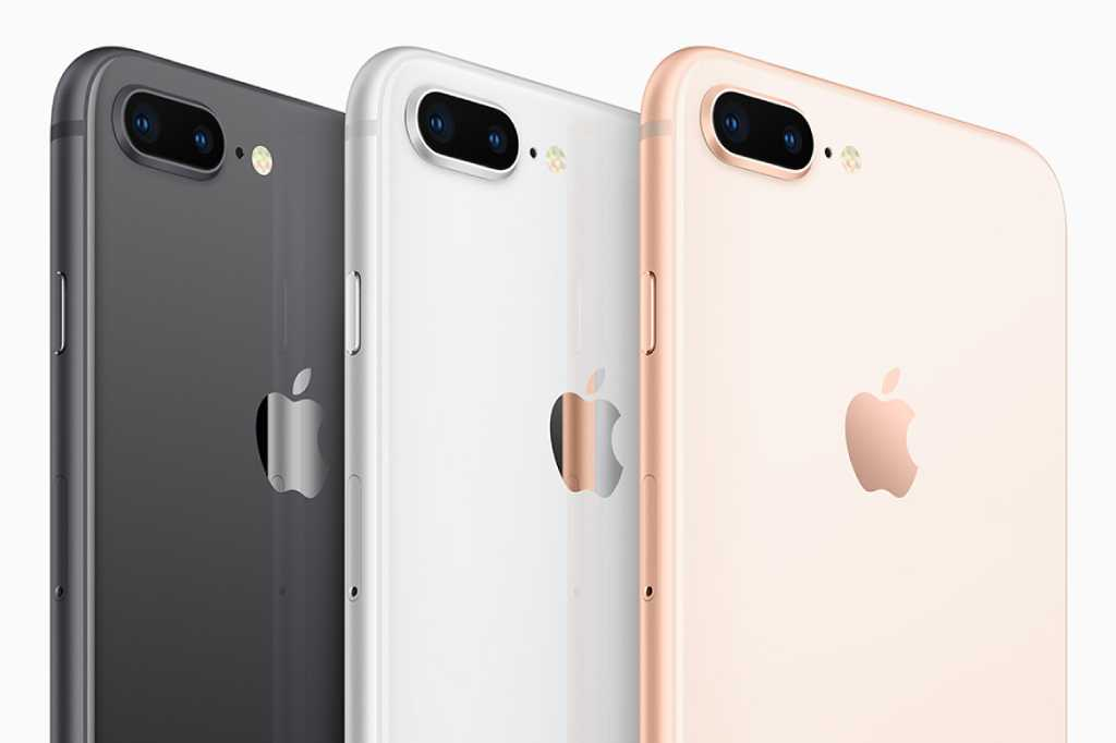 Apple iPhone 8 - colors