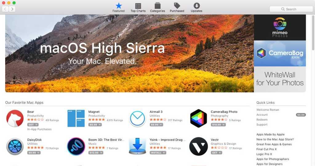 app store high sierra