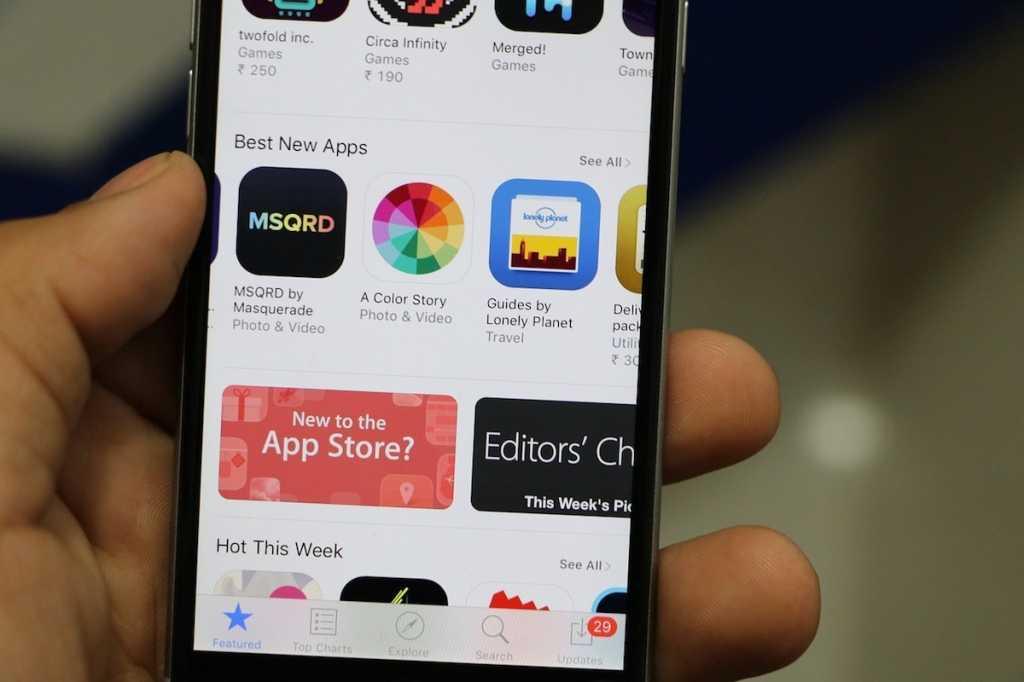 app store iphone pixabay