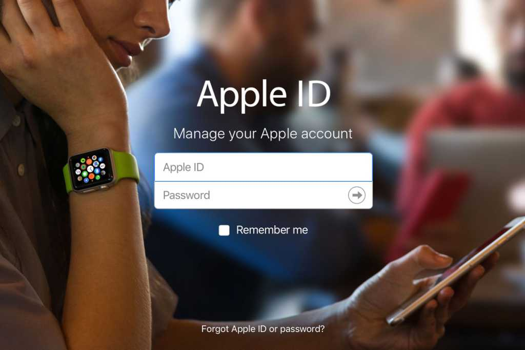 apple id loging