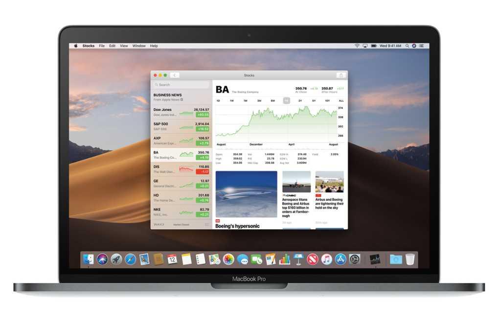 apple macbook pro macos mojave stocks