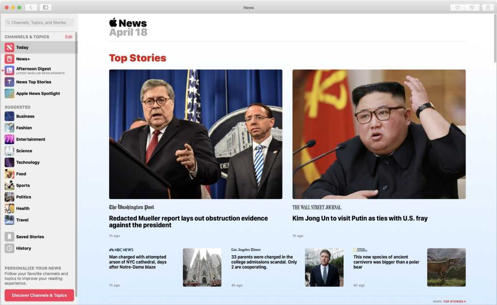 apple news app mojave