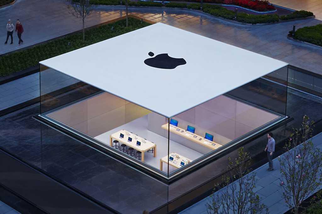 apple store istanbull
