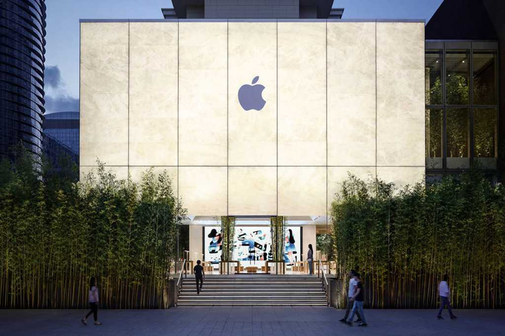 apple store macao
