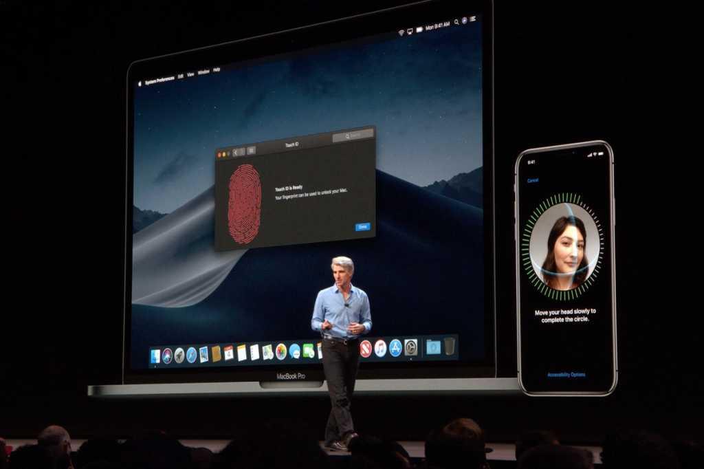 apple wwdc18 keynote security