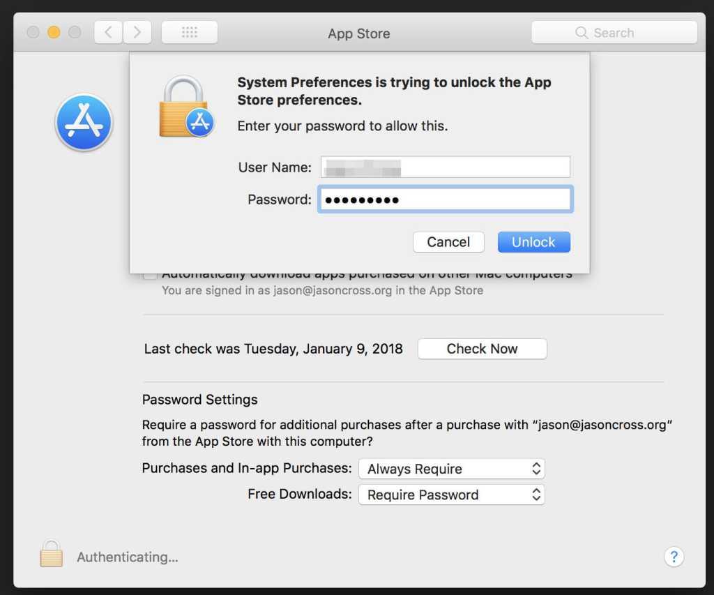 appstore password