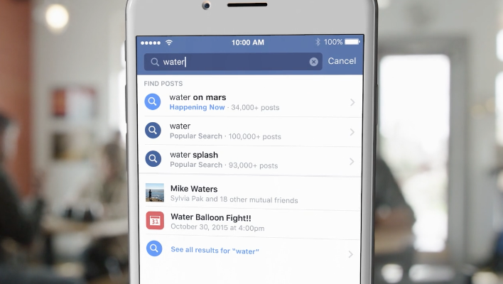 facebook search primary