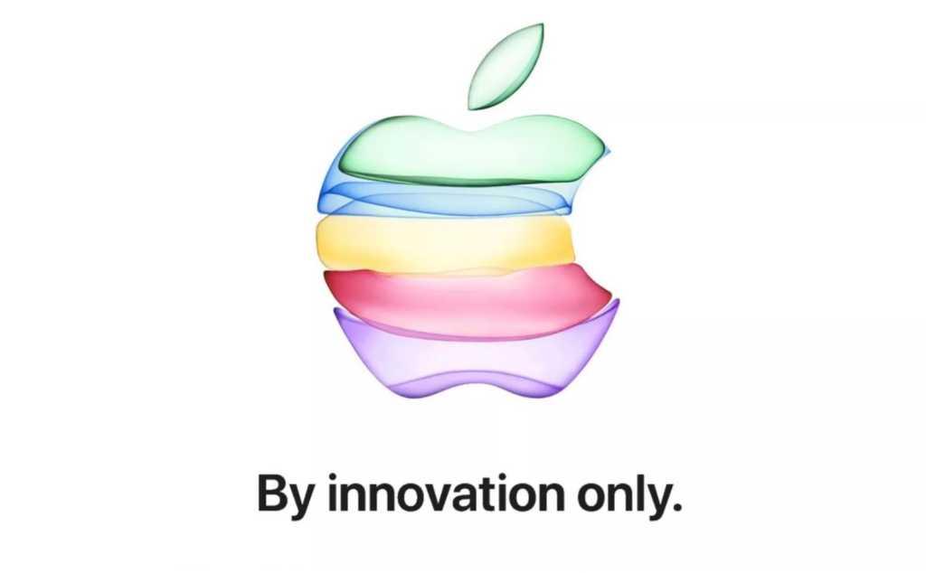 innovation apple invite