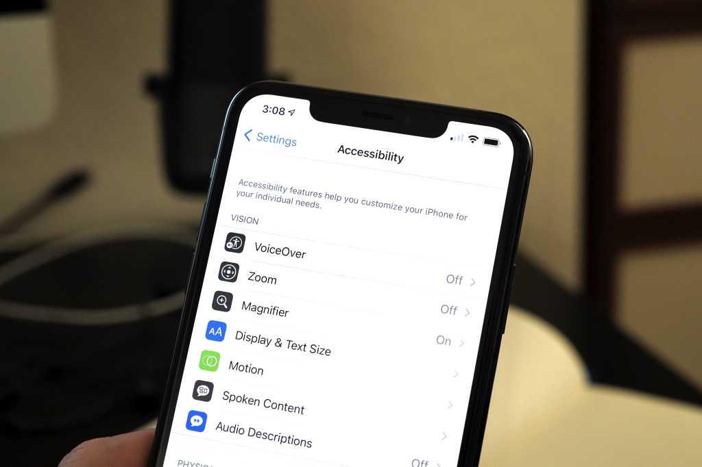 ios14 accessibility