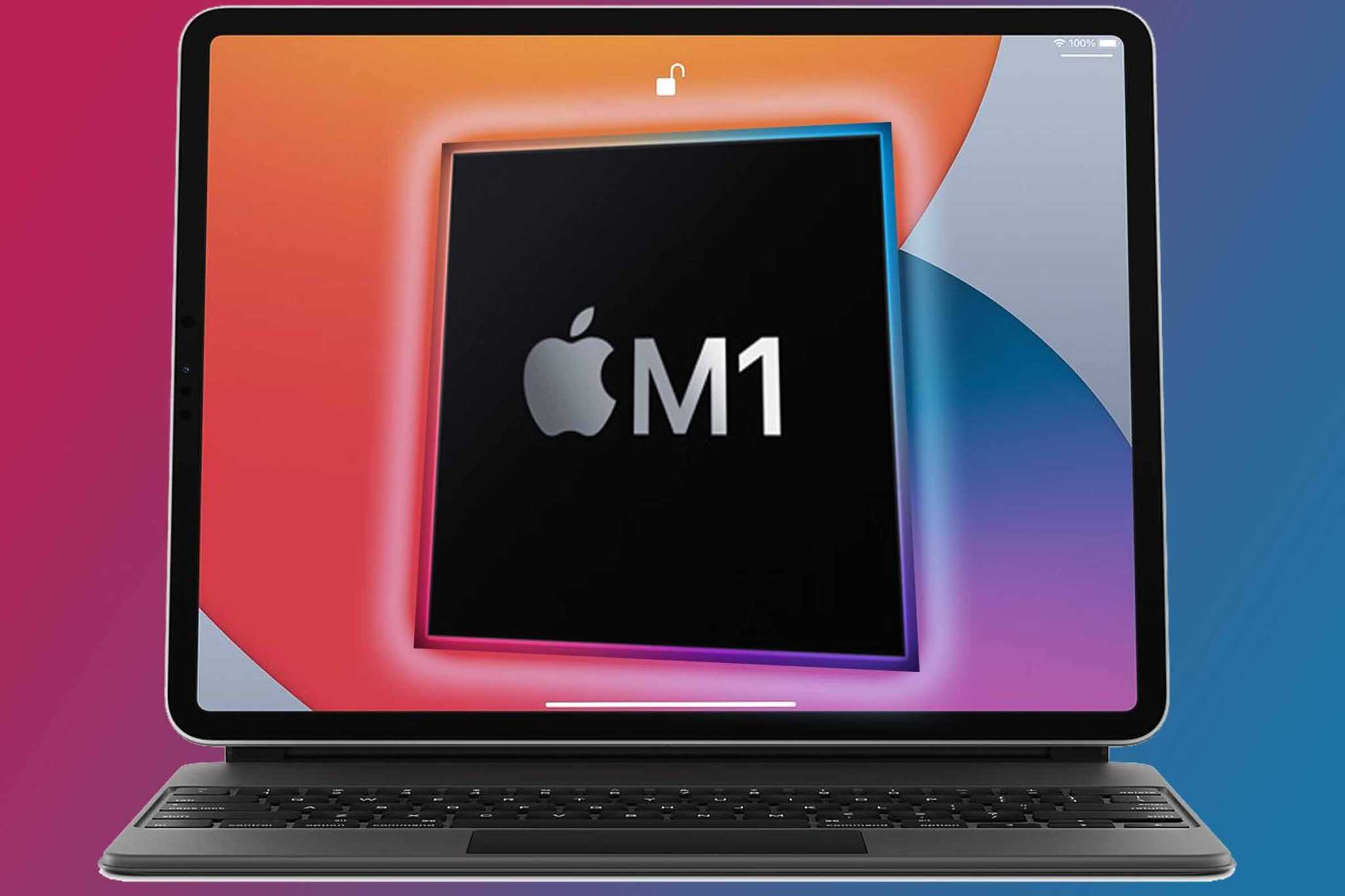 The iPad Pro doesn't need an M1 processor… or does it?