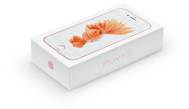 iphone 6s upgrade plan