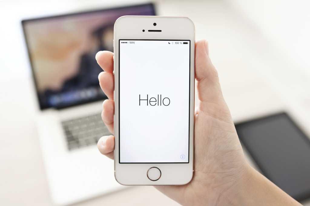 iphone hello error 53