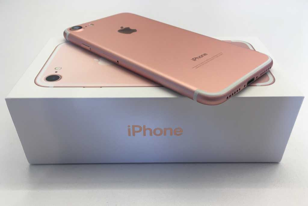 iphone7 rose gold on box