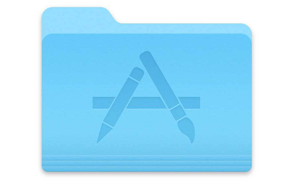 macos applications folder icon