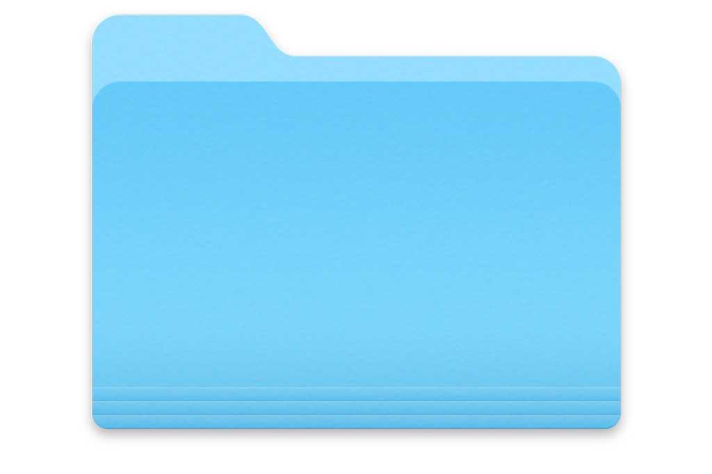 macos high sierra folder icon