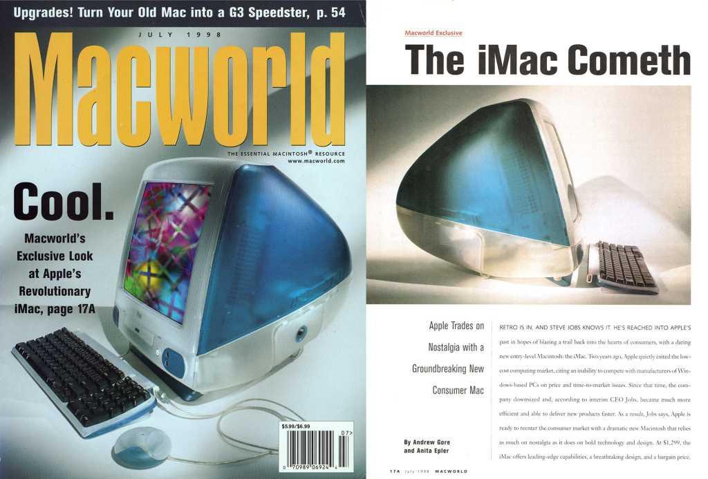 macworld imac issue