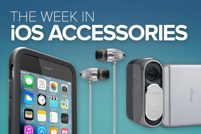 week in ios accessories