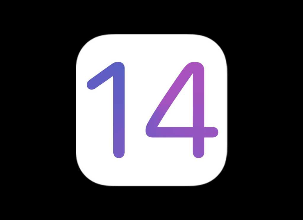 <p>9 Amazing hidden iOS 14 features that will transform your iPhone thumbnail
