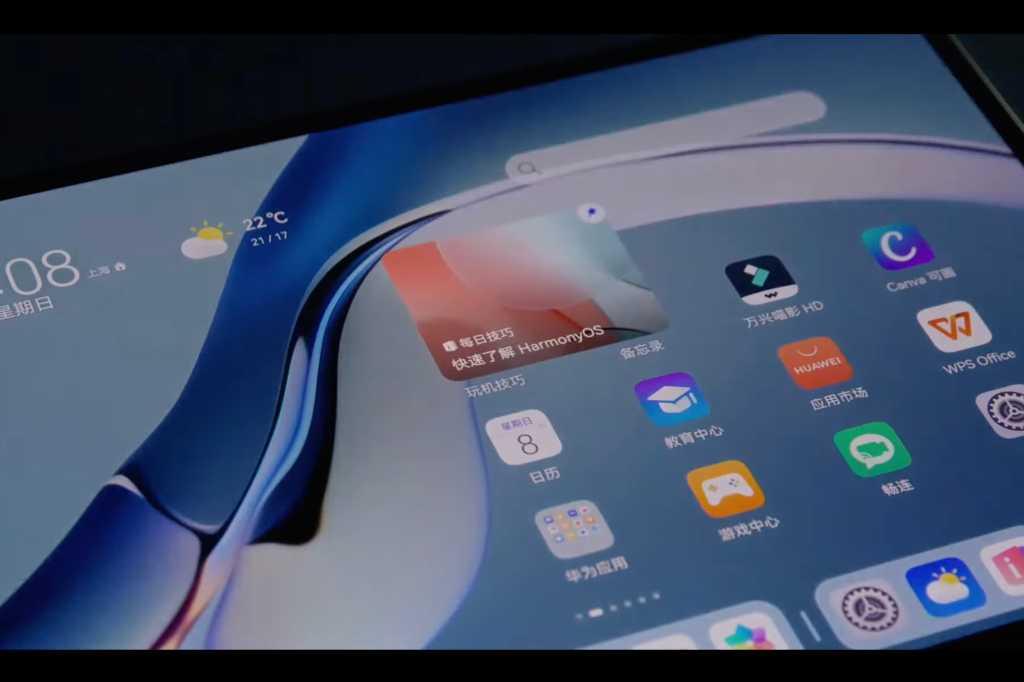 Huawei HarmonyOS touch
