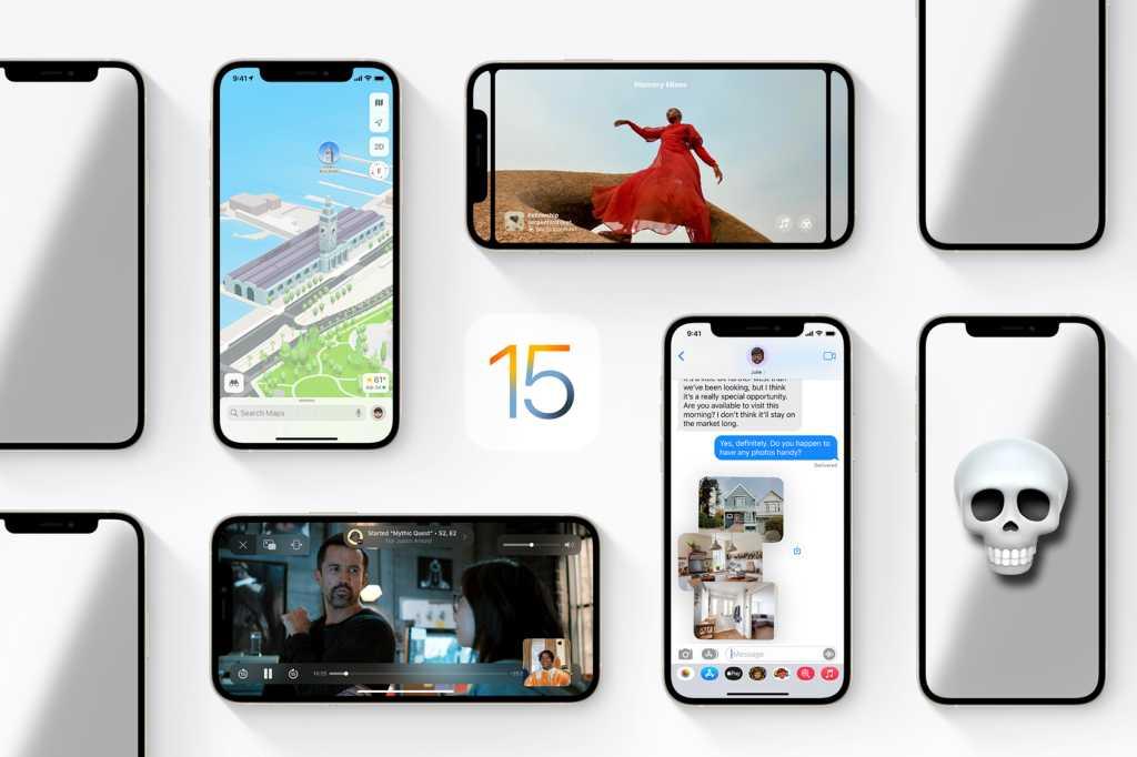 iOS 15 death of iPhone