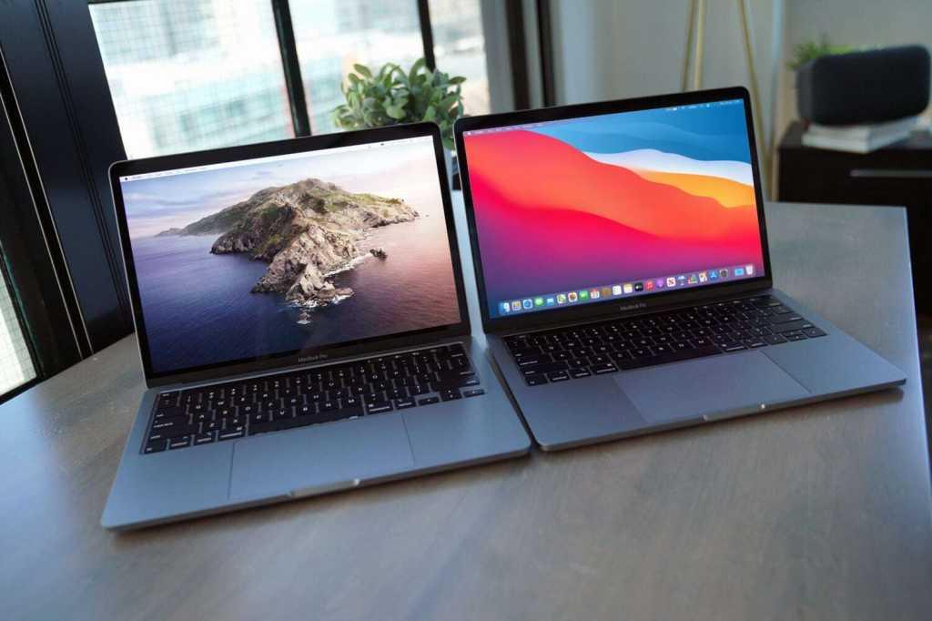 13 inch macbook pro 2020 old mbp