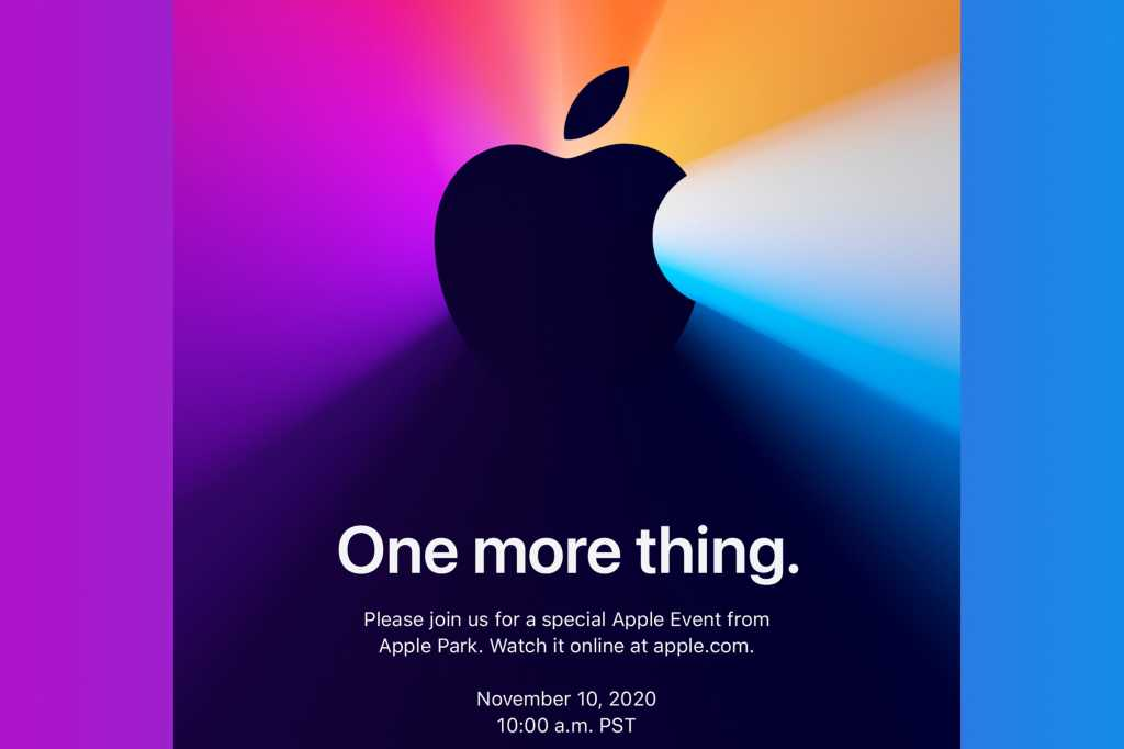 apple one more thing event invite