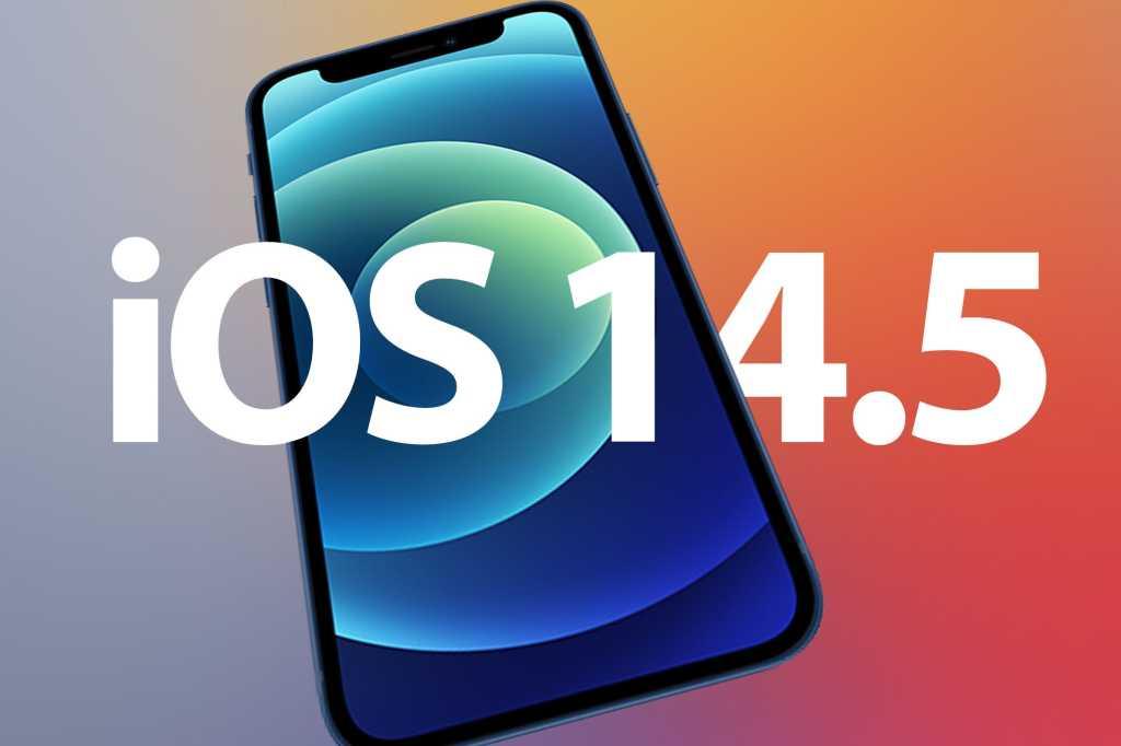 ios 14.5 graphic
