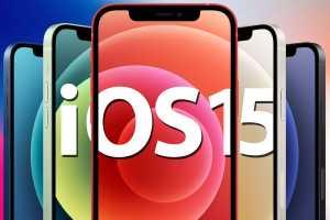 iOS 15: Update on September 20 or wait?