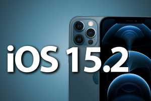 iOS 15.2: Beta 1 brings the new App Privacy Report