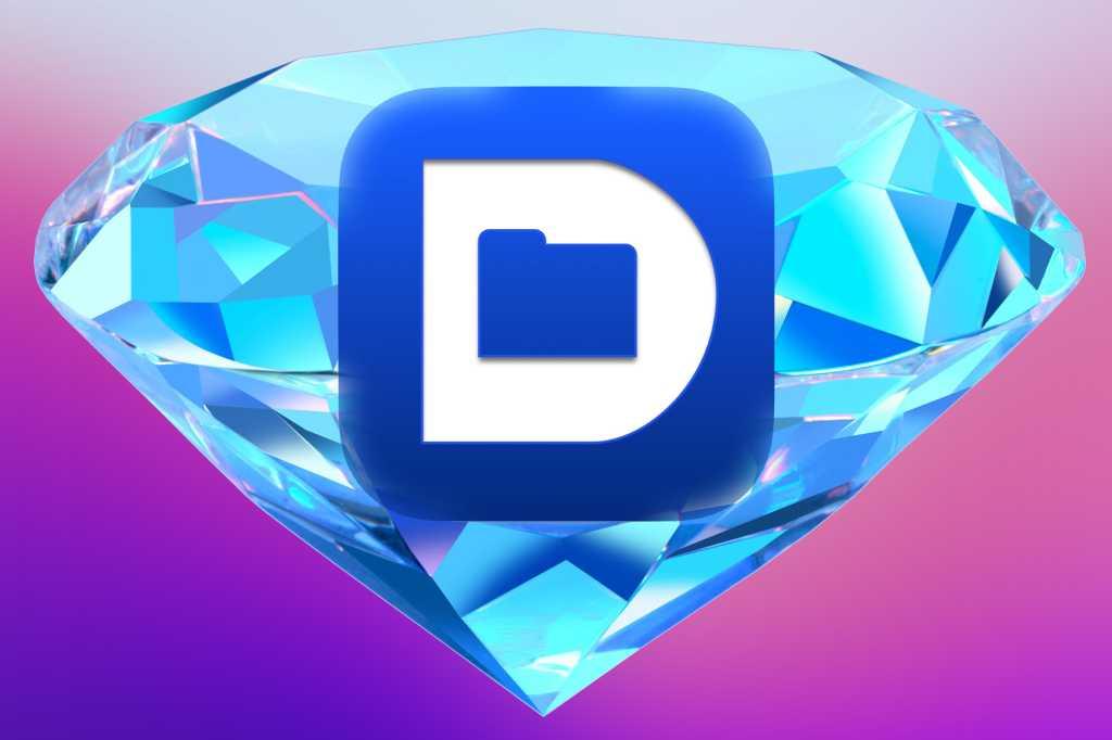 Mac gems default folder x